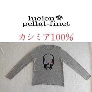 ルシアンペラフィネ(Lucien pellat-finet)のlucien pellat-finet ルシアンペラフィネ カシミアニット(ニット/セーター)