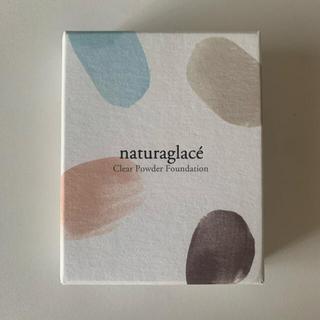 ナチュラグラッセ(naturaglace)のナチュラグラッセ クリアパウダーファンデーション レフィル(ファンデーション)