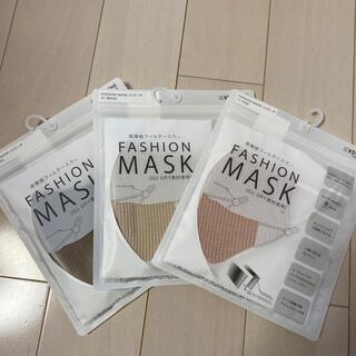 ジーユー(GU)のGU ファッションマスク(その他)