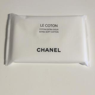 シャネル(CHANEL)のシャネル CHANEL コットン 10枚(コットン)
