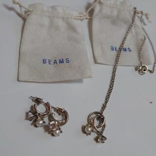 ビームス(BEAMS)のBEAMS  ネックレス & ピアス(ネックレス)