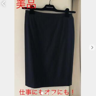 ボス(BOSS)のヒューゴボスの定番スカートで、楽々スタイリッシュ!(ひざ丈スカート)