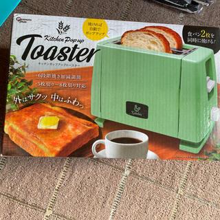キッチンポップアップトースター(ブラック)(調理道具/製菓道具)