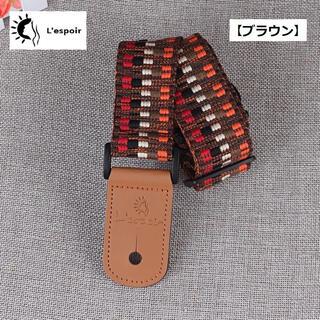 Lespoir 手編みデザインのウクレレストラップ【ブラウン】カラフル かわいい(ソプラノウクレレ)
