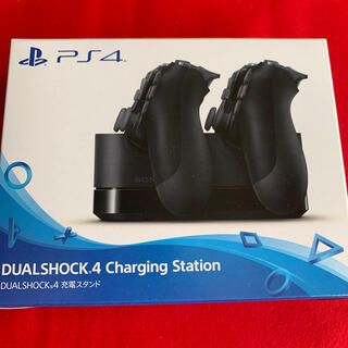 PS4 コントローラー 充電台