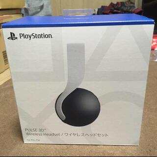 プレイステーション(PlayStation)のPS5 ワイヤレスヘッドセット新品未開封(ヘッドフォン/イヤフォン)
