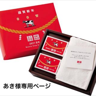 あき様専用(財布)