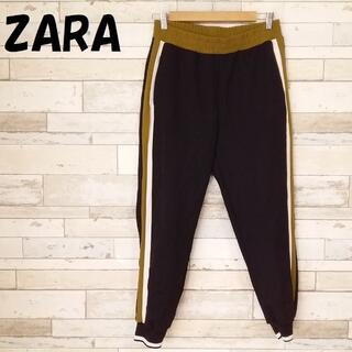 ザラ(ZARA)の【人気】ザラ サイドラインパンツ ブラック×オリーブ サイズM(その他)