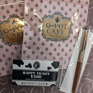 キューポット(Q-pot.)のキューポット カフェ 紅茶 利用券 ボールペン ティーバッグ 福袋 チケット(茶)
