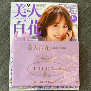 TOCCA - 新品未使用 トッカ エコバック