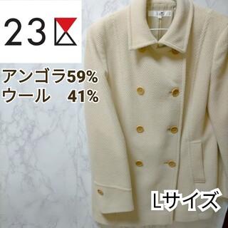 ニジュウサンク(23区)の23区 レディース Pコート Lサイズ 40 アンゴラ ウール 高品質(ピーコート)