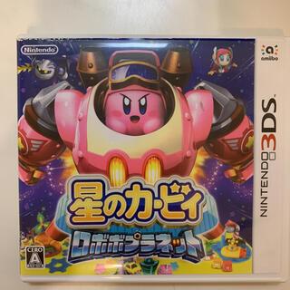 星のカービィ ロボボプラネット 3DS(携帯用ゲームソフト)