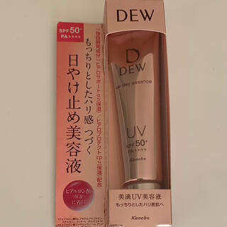 デュウ(DEW)の★未使用★DEW UVデイエッセンス(日焼け止め/サンオイル)