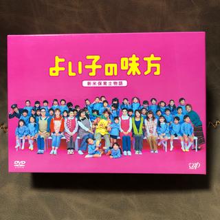 アラシ(嵐)のよいこの味方 新米保育士物語 DVD-BOX DVD(TVドラマ)