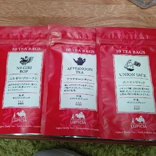 ルピシア(LUPICIA)のLUPICIA ティーバッグ 3種セット(茶)