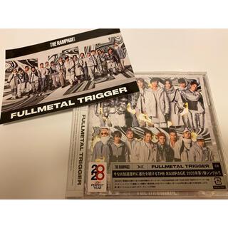 ザランページ(THE RAMPAGE)の「FULLMETAL TRIGGER」CD&ステッカー(ポップス/ロック(邦楽))
