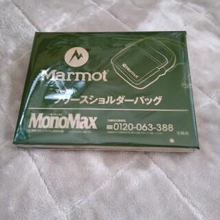 マーモット(MARMOT)のマーモット ショルダーバッグ(ショルダーバッグ)