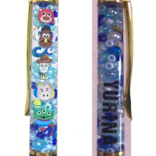 ディズニー(Disney)の❤️c.yーmama様専用❤️(その他)