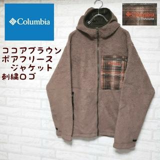 Columbia - コロンビア Columbia ボアフリースジャケット 刺繍ロゴ 可愛いデザイン