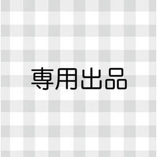 ゆめ様専用(写真/ポストカード)