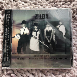 ZELDA CD 【はじまりのZELDA】(ポップス/ロック(邦楽))