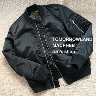 トゥモローランド(TOMORROWLAND)のMACPHEE MA-1ブルゾン(ブルゾン)