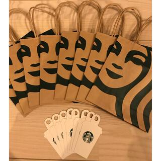 スターバックスコーヒー(Starbucks Coffee)のスターバックス 紙袋 タグ セット(ショップ袋)