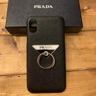 プラダ(PRADA)のPRADA iPhoneXカバー美品(iPhoneケース)