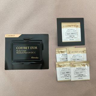 コフレドール(COFFRET D'OR)のコフレドール ファンデーション & 化粧下地 サンプル(化粧下地)