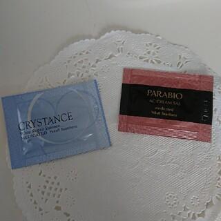 ヤクルト(Yakult)のヤクルト化粧品 パラビオACクリーム サイ(サンプル/トライアルキット)