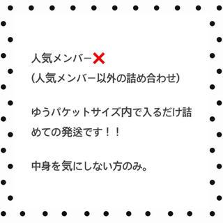 エグザイル トライブ(EXILE TRIBE)のLDH詰め合わせ(その他)
