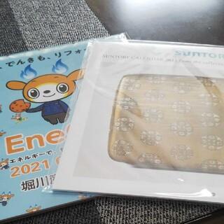 サントリー(サントリー)の☆2021 カレンダー  2個  サントリー エネクル(カレンダー/スケジュール)