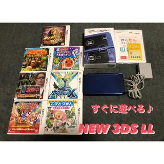 ニンテンドー3DS - 任天堂 NEW3DSLL メタリックブルー ソフト7枚付き