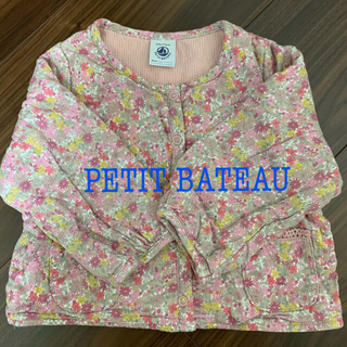 プチバトー(PETIT BATEAU)のプチバトー アウター 75(ジャケット/コート)