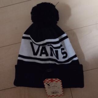 ヴァンズ(VANS)のVANS 未使用タグ付き ロゴ入りニット帽(ニット帽/ビーニー)