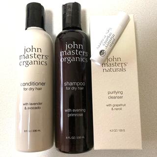 ジョンマスターオーガニック(John Masters Organics)のジョンマスターorganic セット販売(ヘアケア)