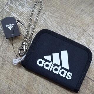 アディダス(adidas)の最安値新品adidasウォレット(折り財布)