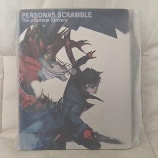 プレイステーション4(PlayStation4)のペルソナ5 スクランブル スチールブック p5s(キャラクターグッズ)