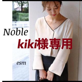 ノーブル(Noble)のSpick and Span Noble バイカラーメローステッチブラウス(シャツ/ブラウス(長袖/七分))