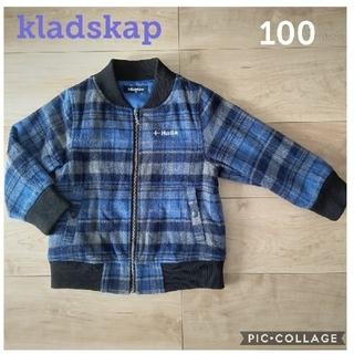 クレードスコープ(kladskap)の【美品】クレードスコープ チェック ジャケット ブルゾン 上着(ジャケット/上着)