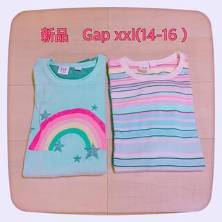 ギャップキッズ(GAP Kids)の【150】女の子・ギャップ ・Gap kids・キッズ・ニット・(ニット)