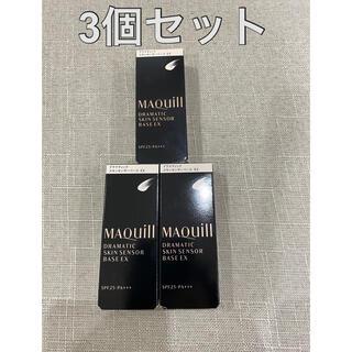 MAQuillAGE - マキアージュ ドラマティックスキンセンサーベース EX25ml  3本セット