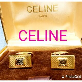 celine - CELINEセリーヌオールドカフスセット箱付
