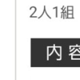 化粧品 まとめ売り!!(コフレ/メイクアップセット)