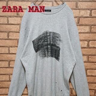 ザラ(ZARA)のZARA MAN ザラ メンズ ロング丈 スウェット(スウェット)