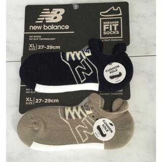 ニューバランス(New Balance)の新品 ニューバランス スニーカーソックス 2枚組(ソックス)