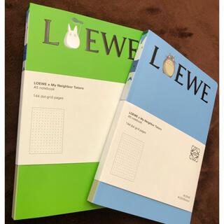 ロエベ(LOEWE)の希少💓ロエベ ×トトロ 限定 ノート(ノート/メモ帳/ふせん)