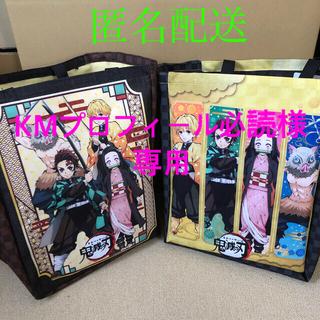 タカラトミー(Takara Tomy)の鬼滅の刃バック 2種セット(その他)