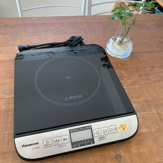 Panasonic - 美品⭐︎パナソニック IH卓上調理器 KZ-PH33