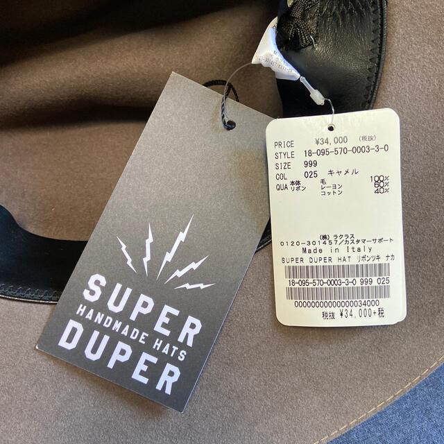 L'Appartement DEUXIEME CLASSE(アパルトモンドゥーズィエムクラス)のSUPER DUPER HAT リボン尽き中折れハット  レディースの帽子(ハット)の商品写真